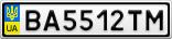 Номерной знак - BA5512TM