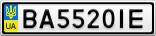 Номерной знак - BA5520IE