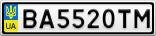Номерной знак - BA5520TM