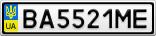 Номерной знак - BA5521ME