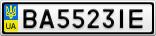 Номерной знак - BA5523IE