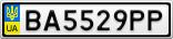 Номерной знак - BA5529PP
