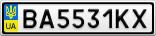 Номерной знак - BA5531KX