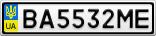 Номерной знак - BA5532ME