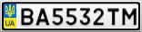 Номерной знак - BA5532TM
