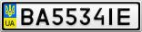 Номерной знак - BA5534IE