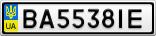 Номерной знак - BA5538IE