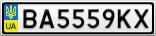 Номерной знак - BA5559KX