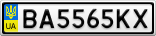 Номерной знак - BA5565KX