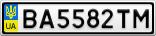 Номерной знак - BA5582TM