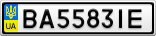 Номерной знак - BA5583IE