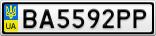 Номерной знак - BA5592PP