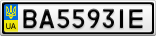 Номерной знак - BA5593IE