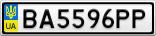Номерной знак - BA5596PP