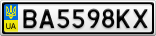 Номерной знак - BA5598KX