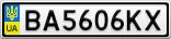 Номерной знак - BA5606KX