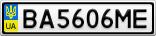 Номерной знак - BA5606ME