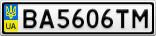 Номерной знак - BA5606TM