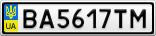 Номерной знак - BA5617TM