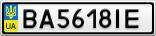 Номерной знак - BA5618IE
