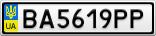 Номерной знак - BA5619PP