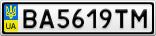 Номерной знак - BA5619TM