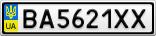 Номерной знак - BA5621XX