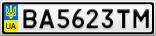 Номерной знак - BA5623TM