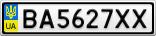 Номерной знак - BA5627XX