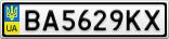 Номерной знак - BA5629KX