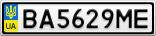 Номерной знак - BA5629ME