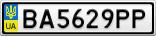 Номерной знак - BA5629PP