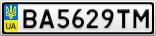 Номерной знак - BA5629TM