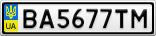 Номерной знак - BA5677TM