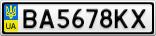 Номерной знак - BA5678KX