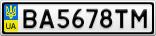 Номерной знак - BA5678TM