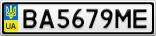 Номерной знак - BA5679ME