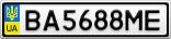 Номерной знак - BA5688ME