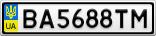 Номерной знак - BA5688TM