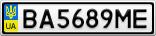 Номерной знак - BA5689ME