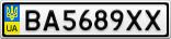 Номерной знак - BA5689XX
