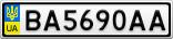 Номерной знак - BA5690AA