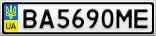 Номерной знак - BA5690ME