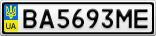 Номерной знак - BA5693ME