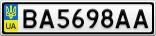 Номерной знак - BA5698AA