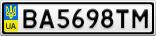 Номерной знак - BA5698TM