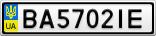 Номерной знак - BA5702IE