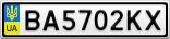 Номерной знак - BA5702KX