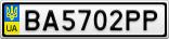 Номерной знак - BA5702PP