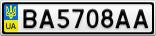 Номерной знак - BA5708AA